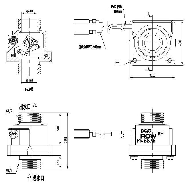 金属水流开关 mr-4050-g1/2