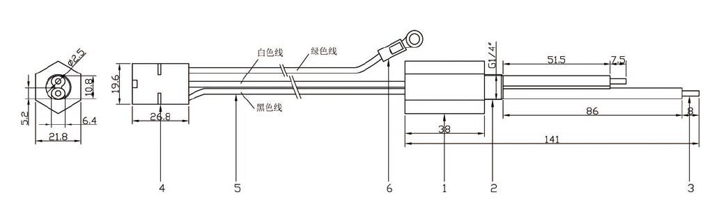 电极式液位传感器mr-g1/4-141